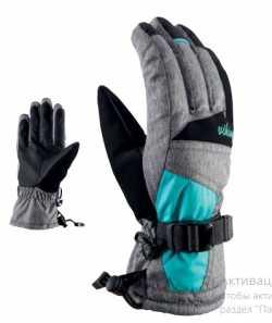 Перчатки Viking Ronda gray/blue size 7.