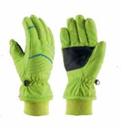 Перчатки Viking Rimi size 5.