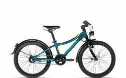 "Велосипед Kellys 18 Lumi 70 (20"") 255mm."